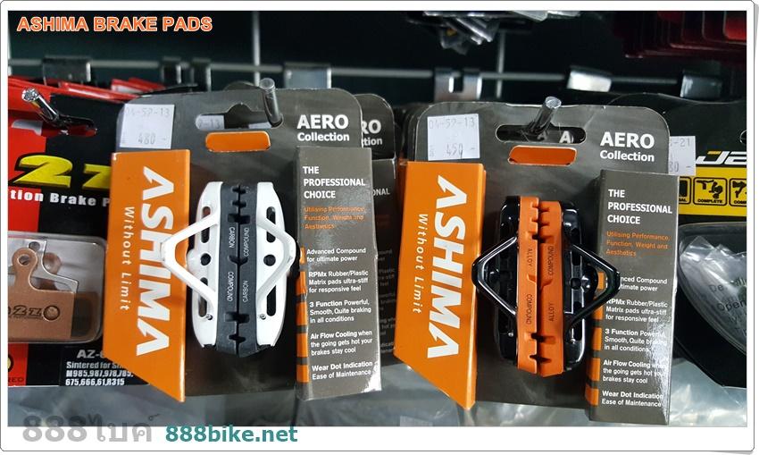 ฝักผ้าเบรคเสือหมอบ Ashima Aero Collection