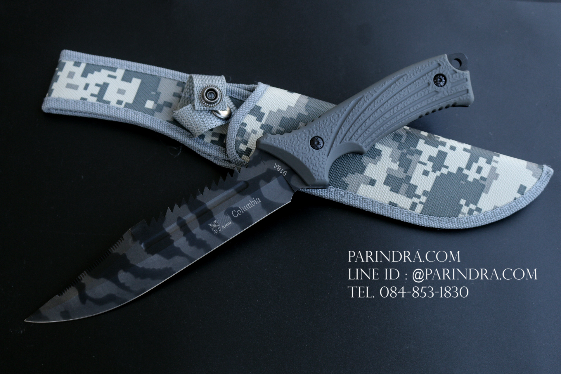 มีด Columbia Airforce Military Camo รุ่น 918A
