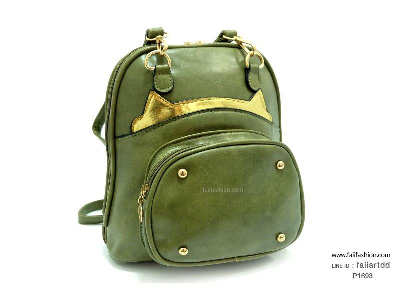 กระเป๋าแฟชั่น สไตล์เกาหลี ปรับเป็นเป้หรือสะพายข้างได้เย็บแต่งหูแมวน่ารัก
