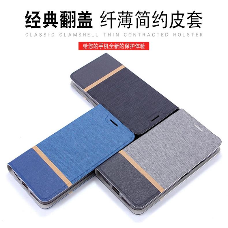 เคสฝาพับ Huawei Y3 2017