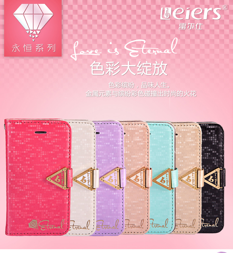 Leiers Case Eternal Series Iphone 4/4S