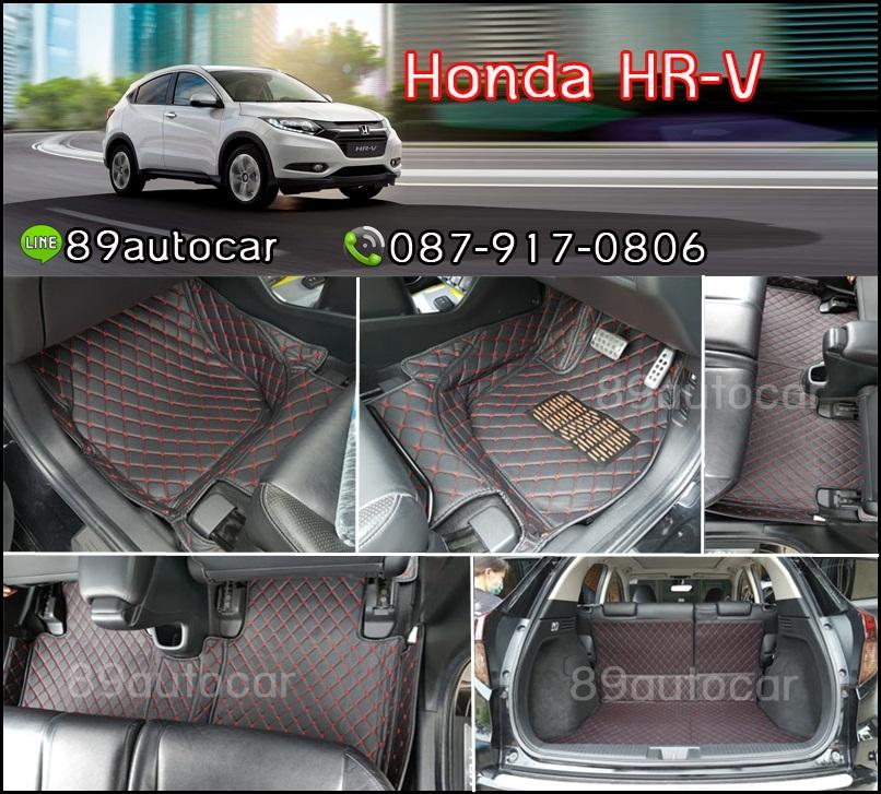 พรม 6D Honda HR-V สีดำแดง