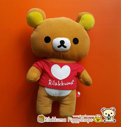 ตุ๊กตาหมีรีลัคคุมะไซส์ใหญ่ Rilakkuma plush doll เสื้อยืดสีแดงลายหัวใจน่ารัก