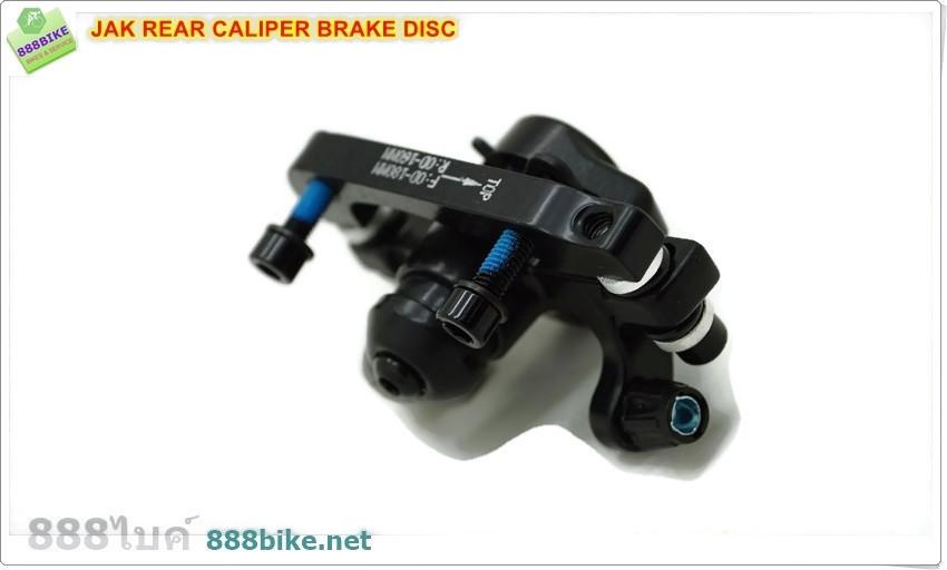 กระปุกดิสเบรคหลัง Rear Bicycle Mechanical Disc Brake Caliper 160F