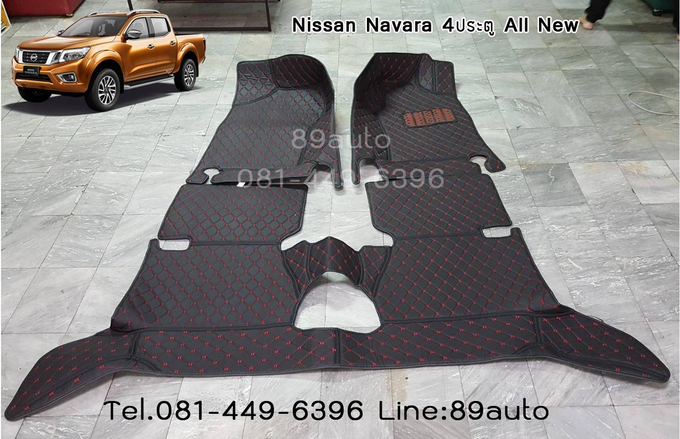 พรม 6D Nissan Navara 4 ประตู 2016 สีดำแดง