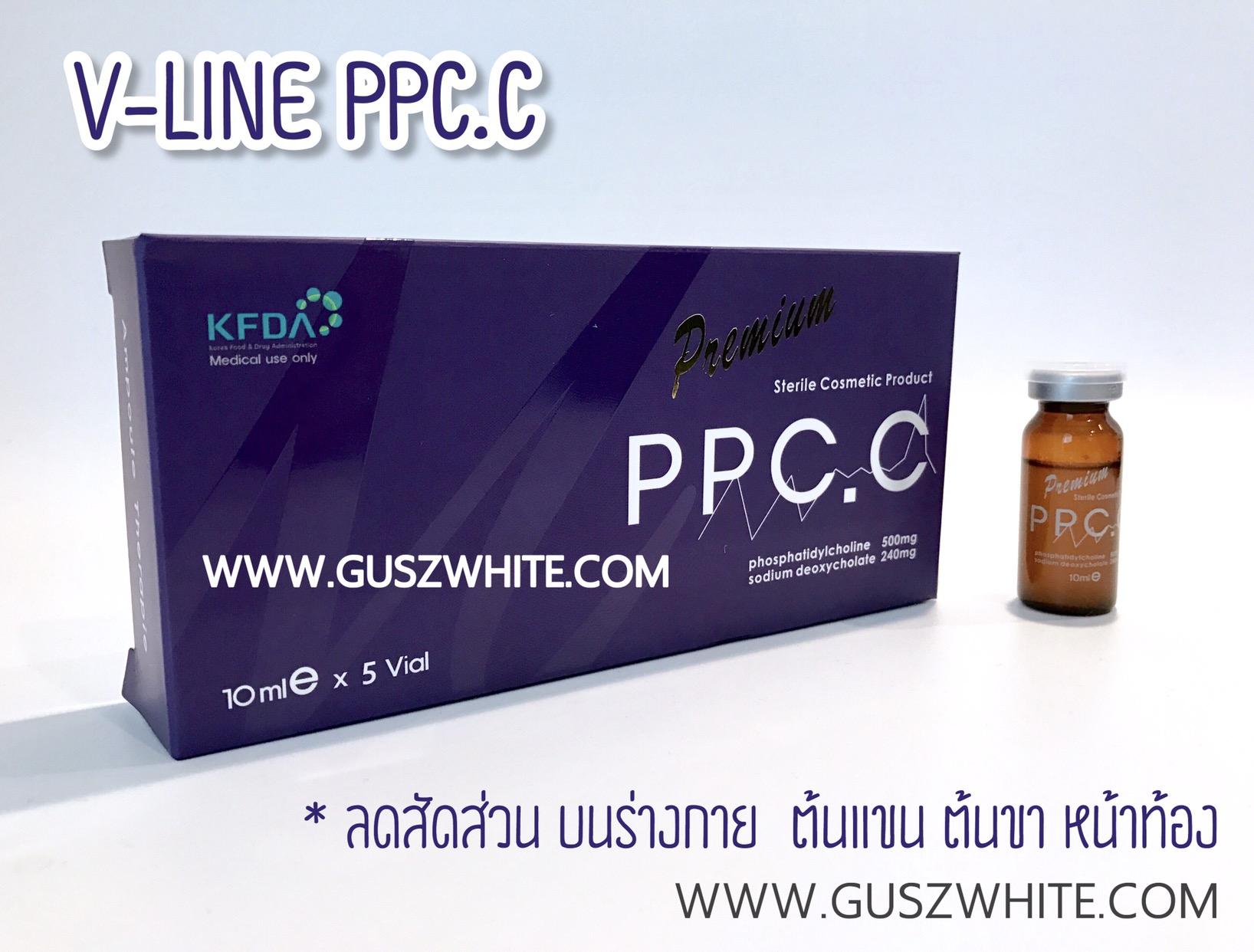 Premium PPC.C (Korea)