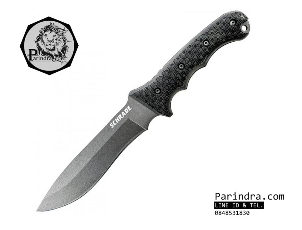 มีดใบตายเดินป่า Schrade Knife SCHF9 ของแท้ 100% นำเข้าจาก USA