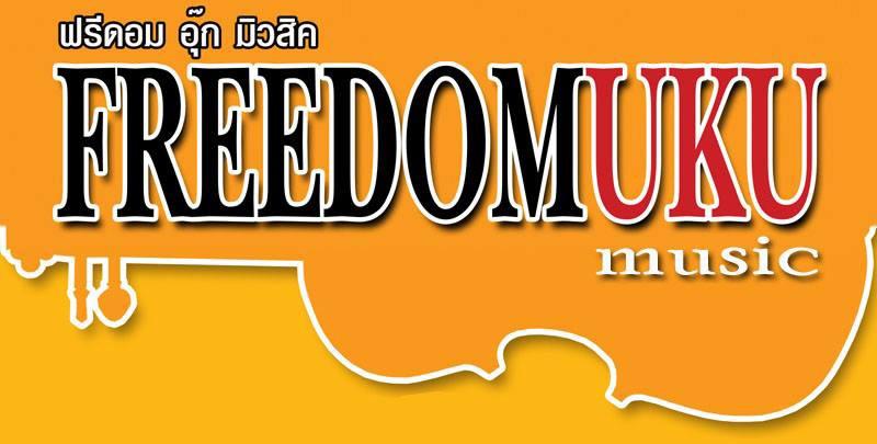 FreeDomUku Music Chiang Mai