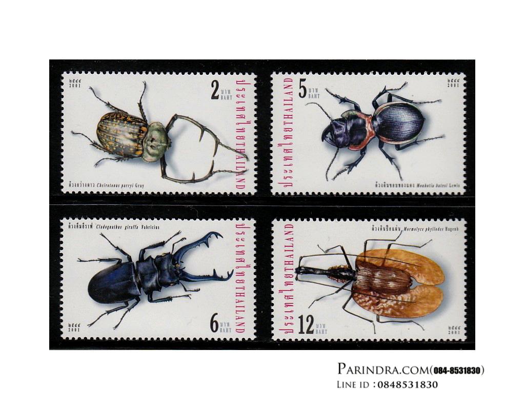 แสตมป์ชุด แมลง (ชุด2) ปี 2544 (ยังไม่ใช้)