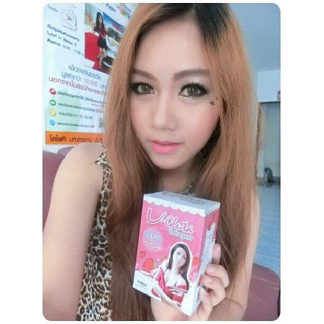 U Gluta Collagen 15000 mg