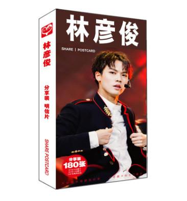 โปสการ์ด หลินเหยียนจวิ้น (Lin Yanjun)
