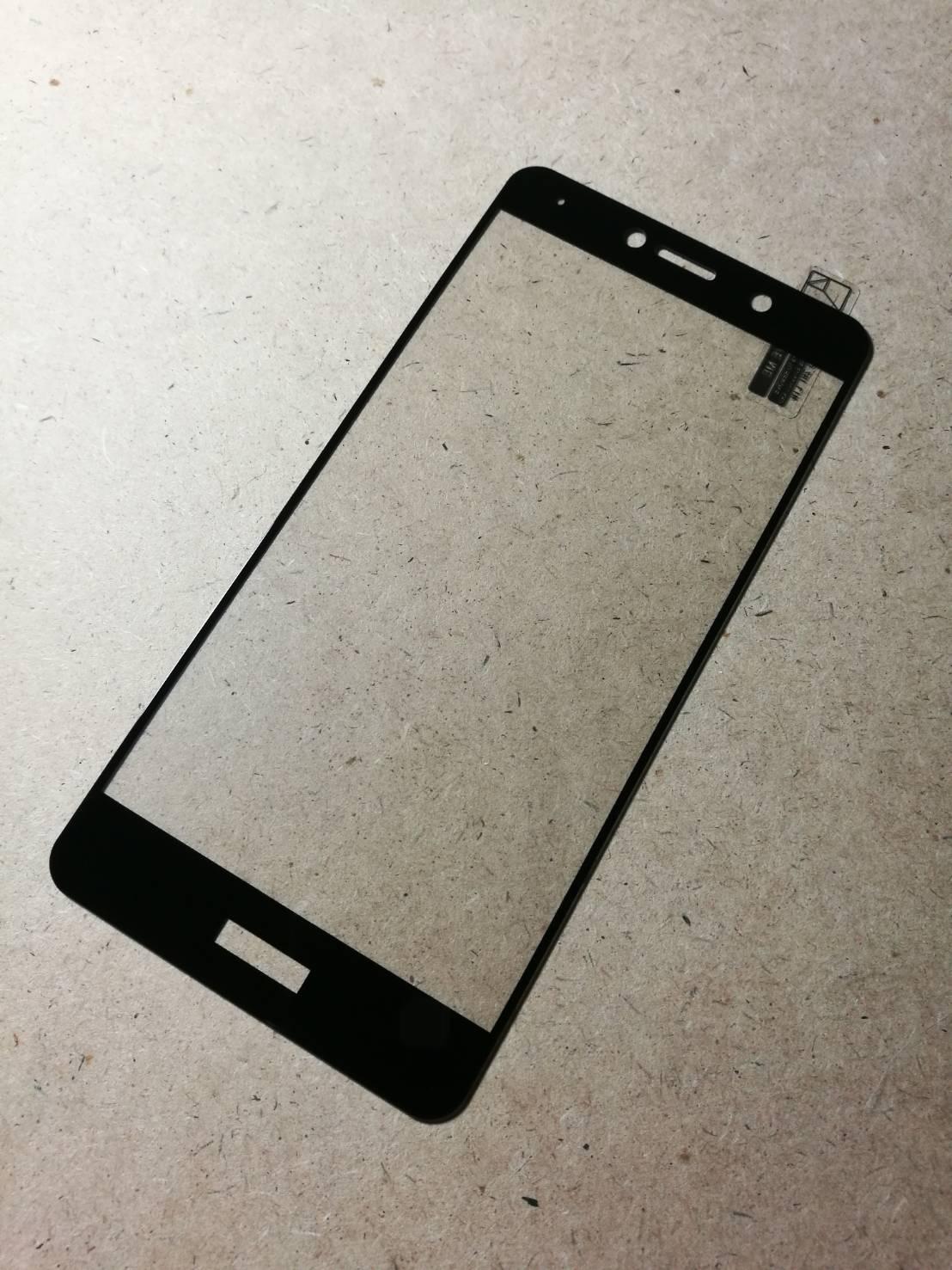 ฟิล์มกระจกเต็มจอ Huawei Y7 2017 ขอบดำ