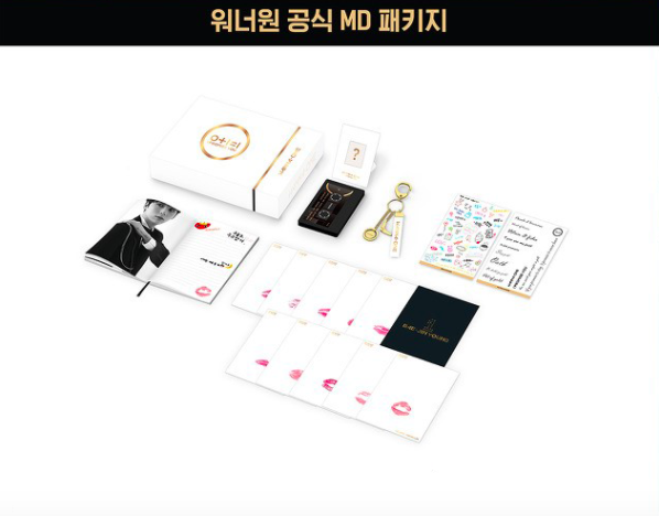 #WANNAONE - I PROMISE YOU OFFICIAL MD SET (ไม่มีโปสการ์ด)