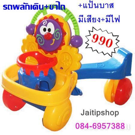 รถหัดเดินพระอาทิคย์เป็นขาไถได้ด้วย สินค้าขายดีมาก