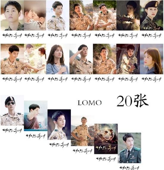 ชุดรูปโลโม่ Descendants of the Sun Song Joong Ki