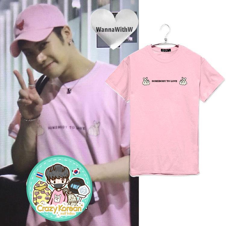 เสื้อยืด (T-Shirt) Somebody To Love แบบ Jackson