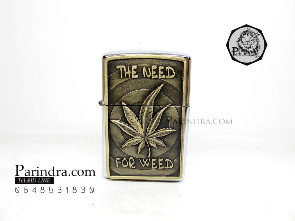 ไฟแช็คทรง Zippo ลายนูน รูปใบกัญชา The need for weed สำหรับคนชอบสมุนไพร