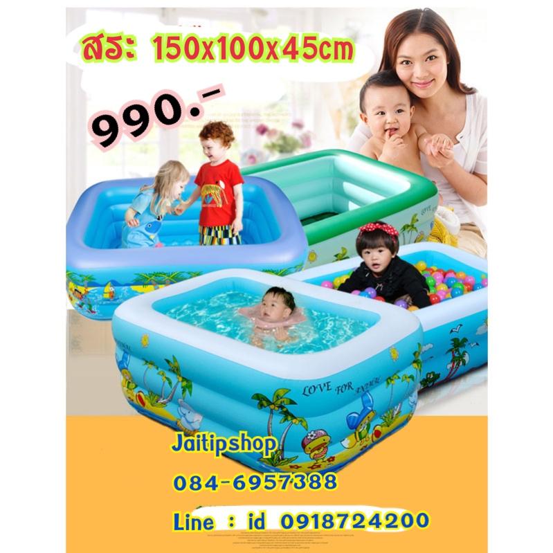 สระน้ำเด็กเล็ก 100x140x45 cm ลายทะเล พื้นกันลื้น