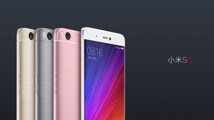 Xiaomi Mi 5s (4+128)GB แถมเคสใส ฟิม