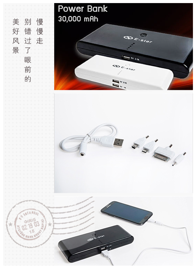 E-Star Power Bank 30000 mAh