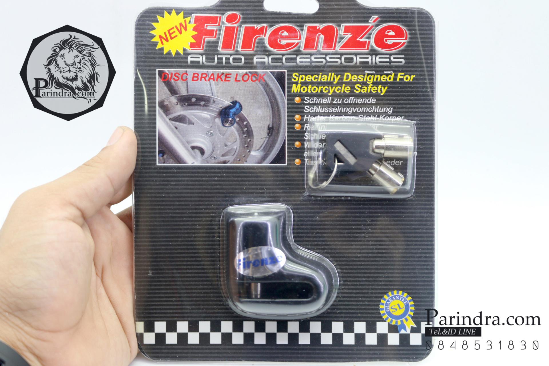 ตัวล๊อค Firenze Disc Break Lock สำหรับรถมอเตอร์ไซค์ ราคาโรงงาน