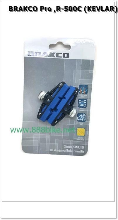 BRAKCO ยางเบรคเสือหมอบรุ่น Pro ,R-500C (KEVLAR)