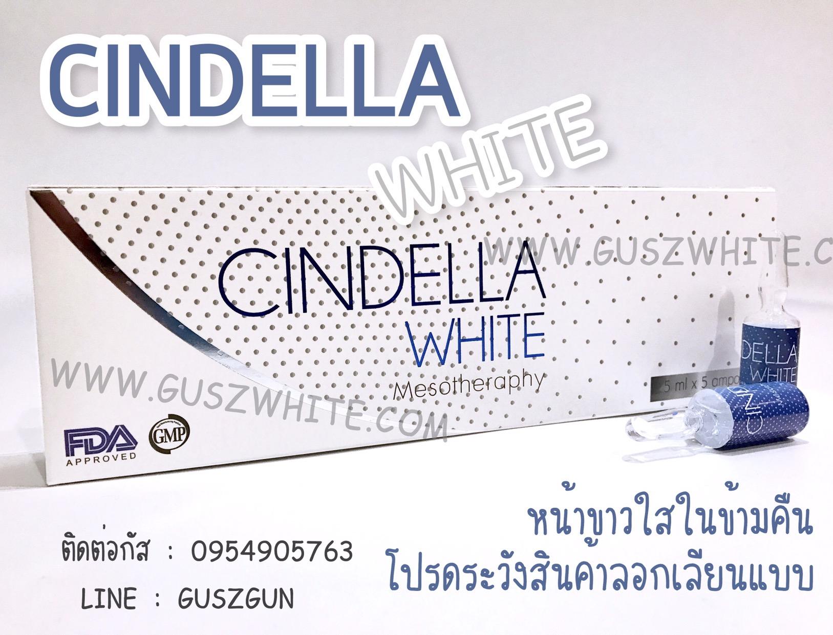 Cindella White Mesotheraphy
