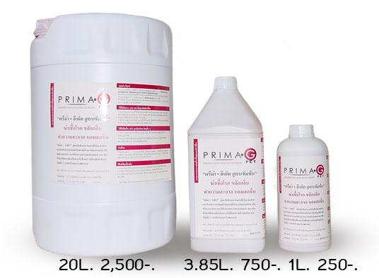 น้ำยาฆ่าเชื้อโรค Prima G-Pet
