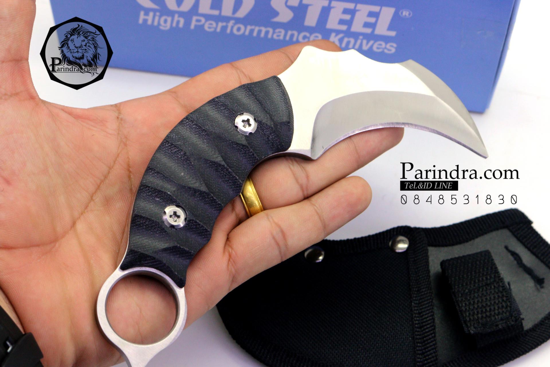มีดคารัมบิต (Karambit) Cold steel Steel Scorpion แมงป่องอ้วน (OEM)