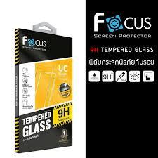 ฟิล์มกระจกนิรภัย (Tempered Glass Focus) iphone 7plus