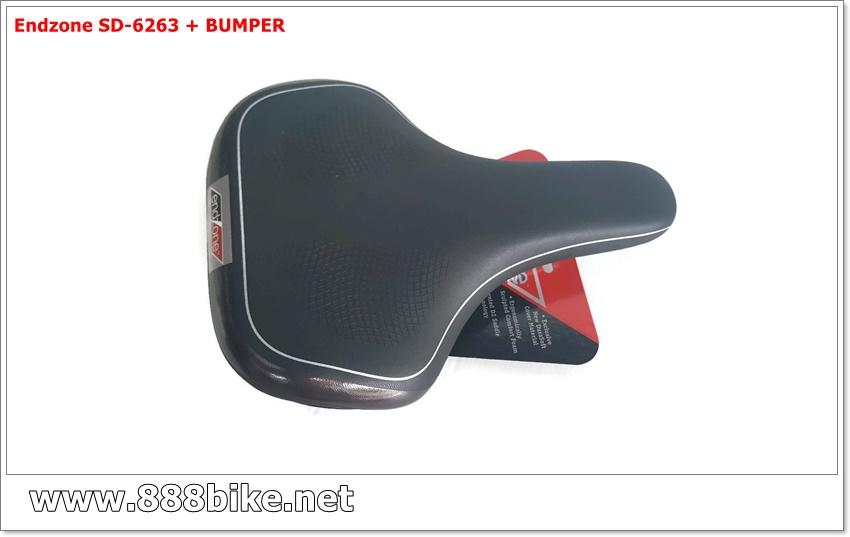 เบาะจักรยาน แบบมีเจล (ENDZONE) รุ่น SD-6263 + BUMPER