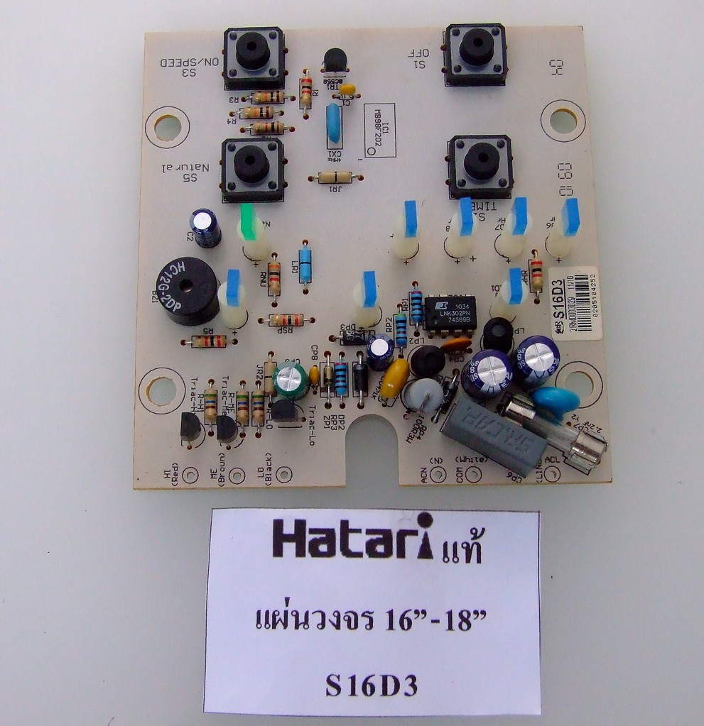 บอร์ด - แผง วงจรพัดลม Hatari ฮาตาริ S16D3(เช็คสินค้าได้โดยตรงจาก Line ID @superman)