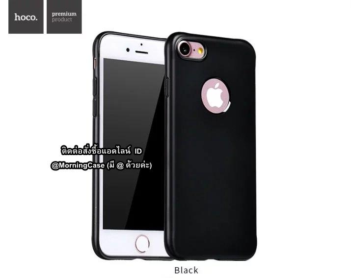 เคส iPhone 7 Plus และ 8 Plus สีดำด้าน HOCO The Juice Series TPU บาง 0.7 mm (i7+ และ i8+ ใช้เคสตัวเดียวกัน)