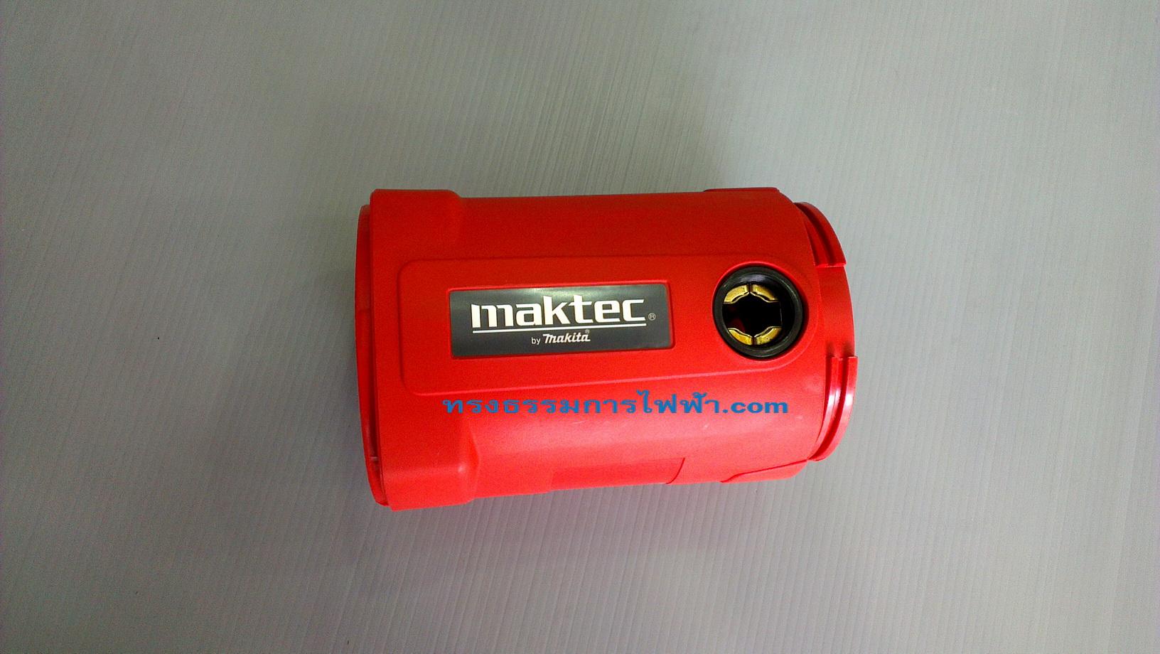 เสื้อฟิลคอยล์ หินเจียร 7 นิ้ว Maktec MT900, MT901, MT902 - (ใช้ไม่ได้กับรุ่น MT903) แท้