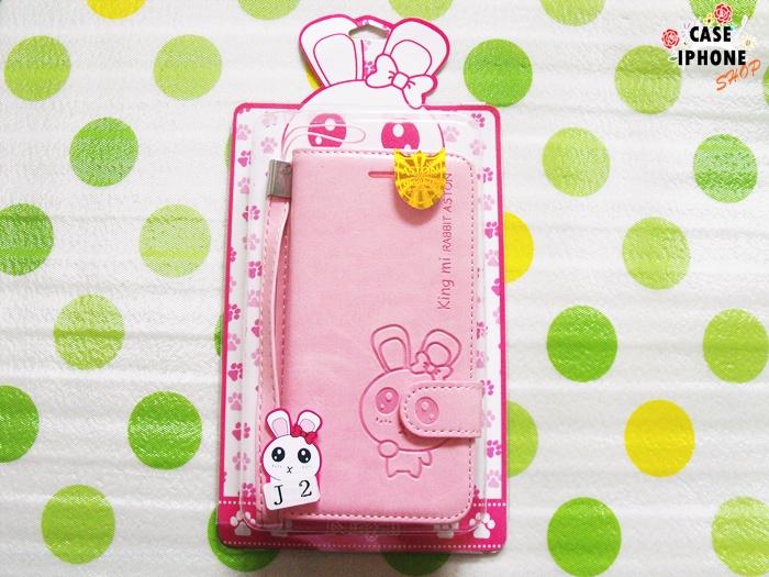 เคสกระเป๋า smart case การ์ตูน Kingmi ซัมซุง เจ 2