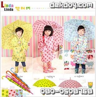 ร่มกันฝน linda linda [ลาย รถเมล์-หมี]