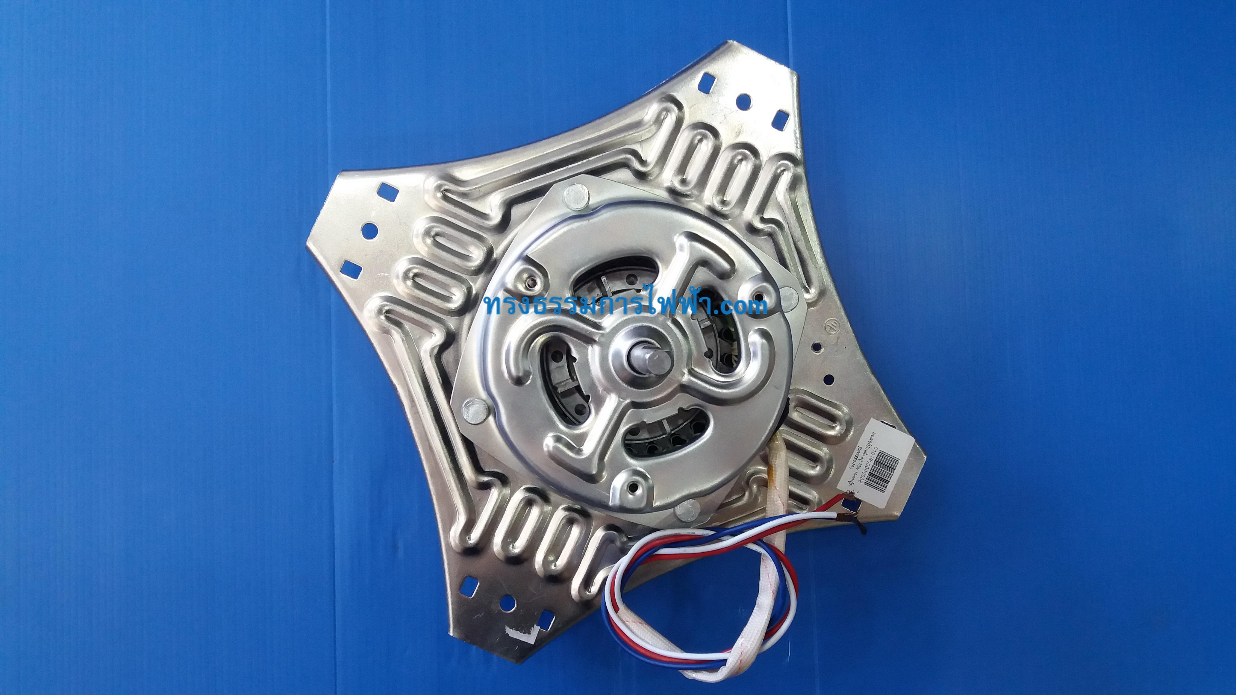 มอเตอร์ปั่นแห้งเครื่องซักผ้า แบบ2ถัง แกน10mm.70w.(4หู)