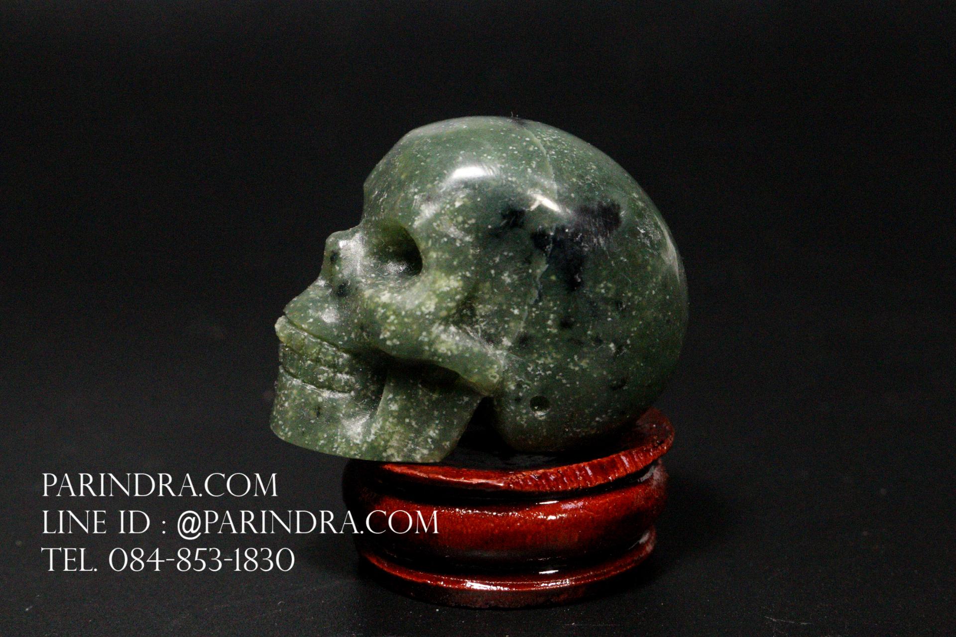 หินแร่ AVENTURINE แกะสลักรูปหัวกระโหลก #SKC004