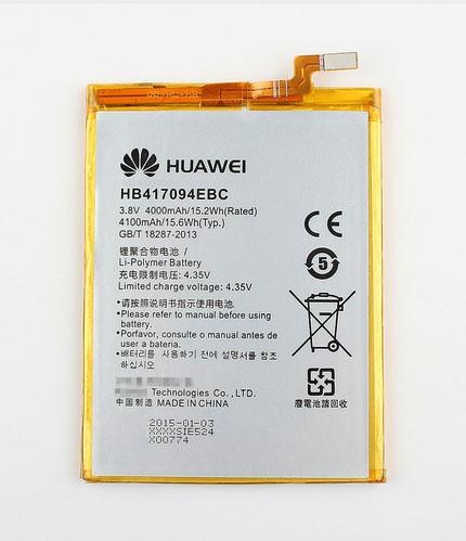 เปลี่ยนแบตเตอรี่ Huawei Mate 7 แบตเสื่อม แบตเสีย รับประกัน 6 เดือน