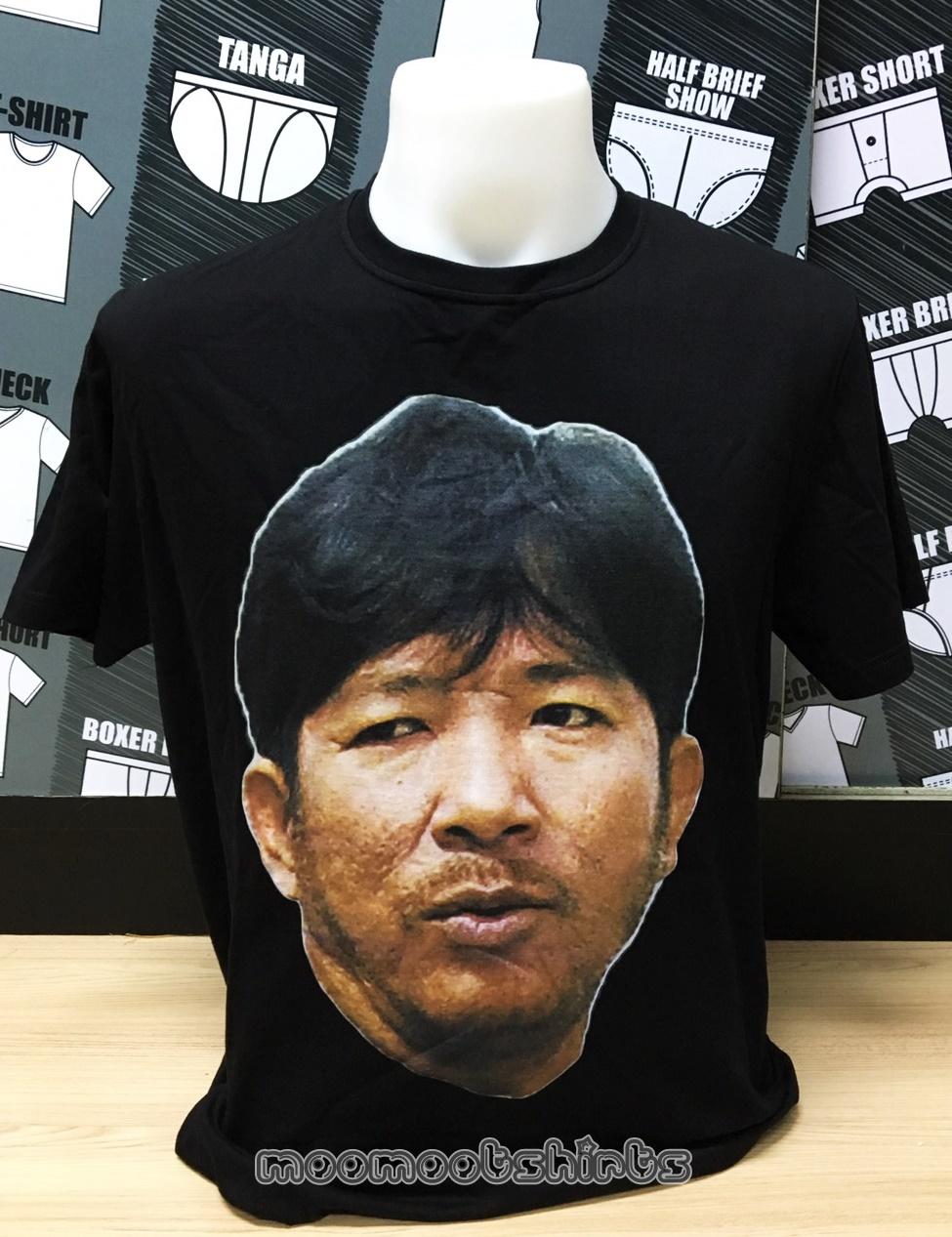 สกรีนลายรูปหัวคนลงบนเสื้อยืดสีดำ ด้วยระบบ DTG