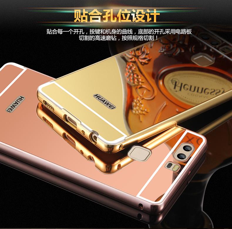 เคส Huawei P9 Plus รุ่น Aluminium Hybrid Mirror Back (เคสฝาหลังเงา)