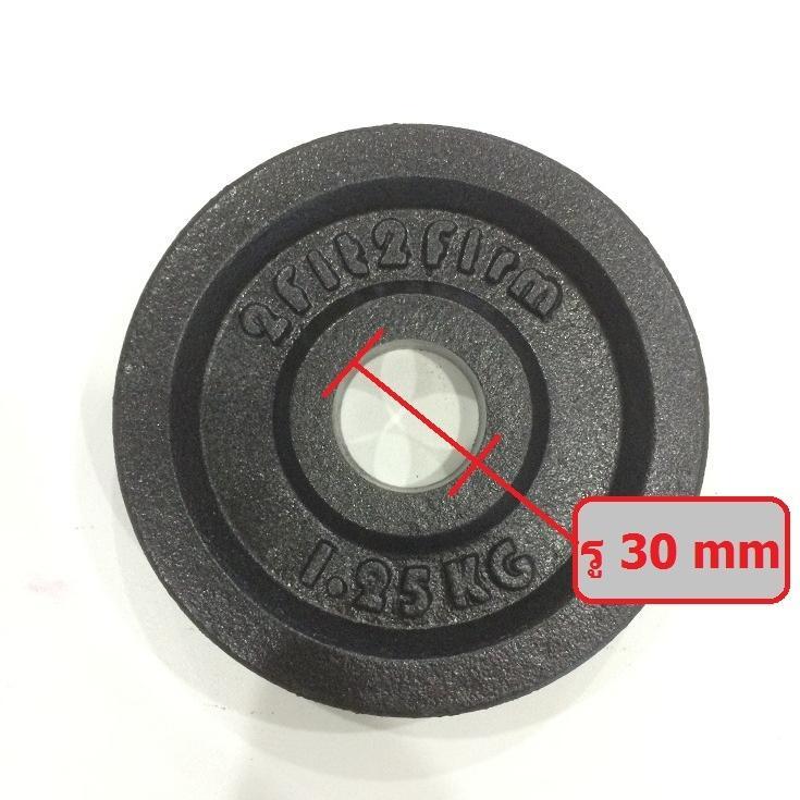 แผ่น 1.25 kg สีดำ