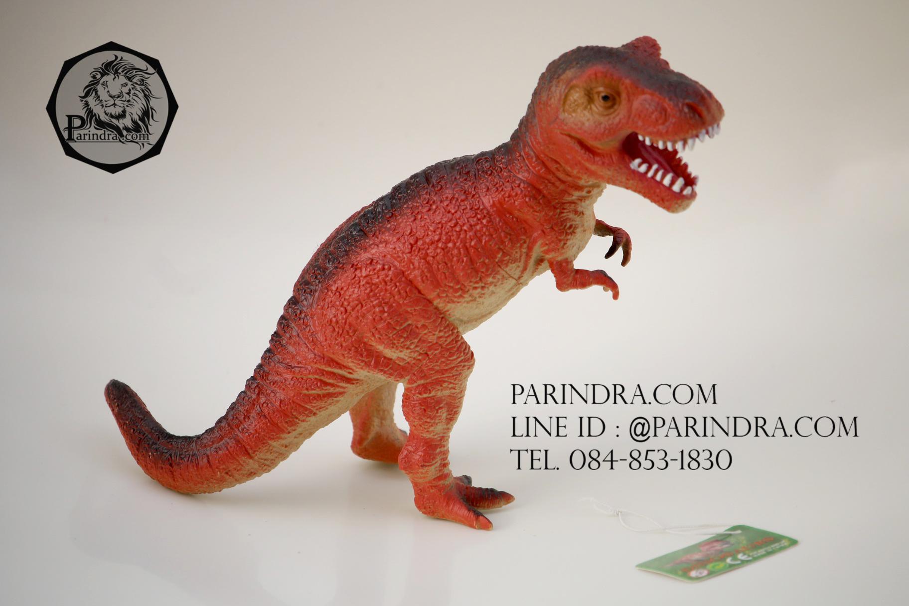 โมเดลไดโนเสาร์ Tyrannosaurus Rex (T-Rex)