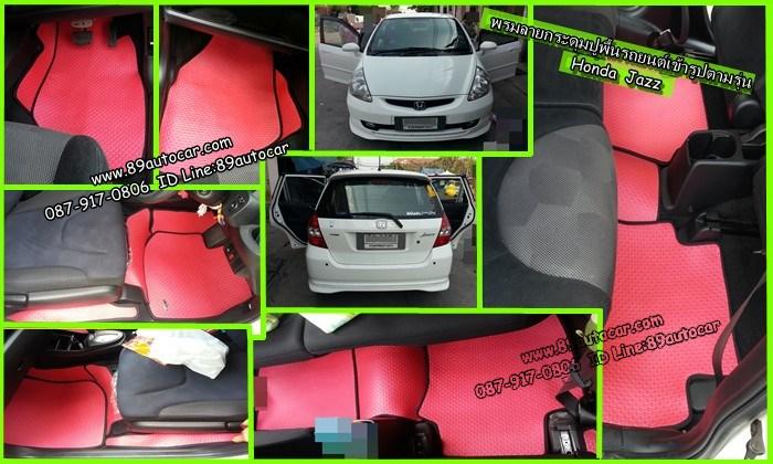 ขายพรมปูพื้นรถยนต์เข้ารูป Honda Jazz 2006 ลายสนุ๊กสีแดงขอบดำ