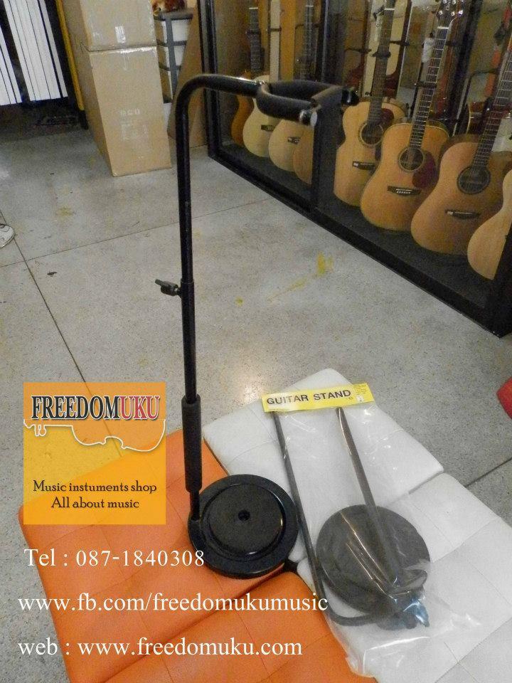 Guitar Stand ขาตั้งกีตาร์ แบบ จานหมุน