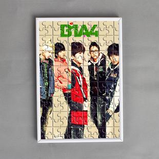 จิ๊กซอ B1A4