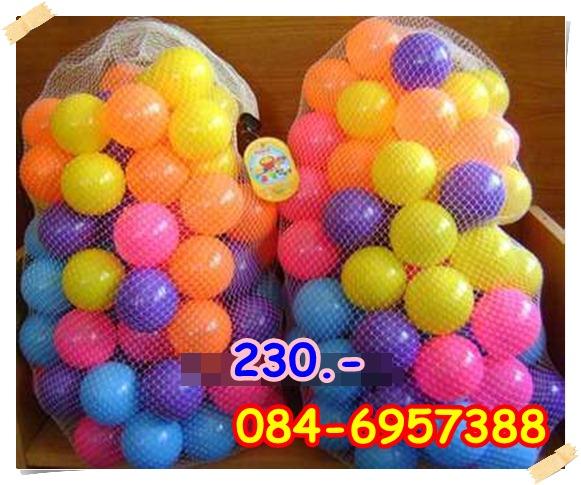 ลูกบอลนิ่มของเอเพ็กทอย์ 100 ลูกเพียง 230.- บาท ถูกสุด ๆ