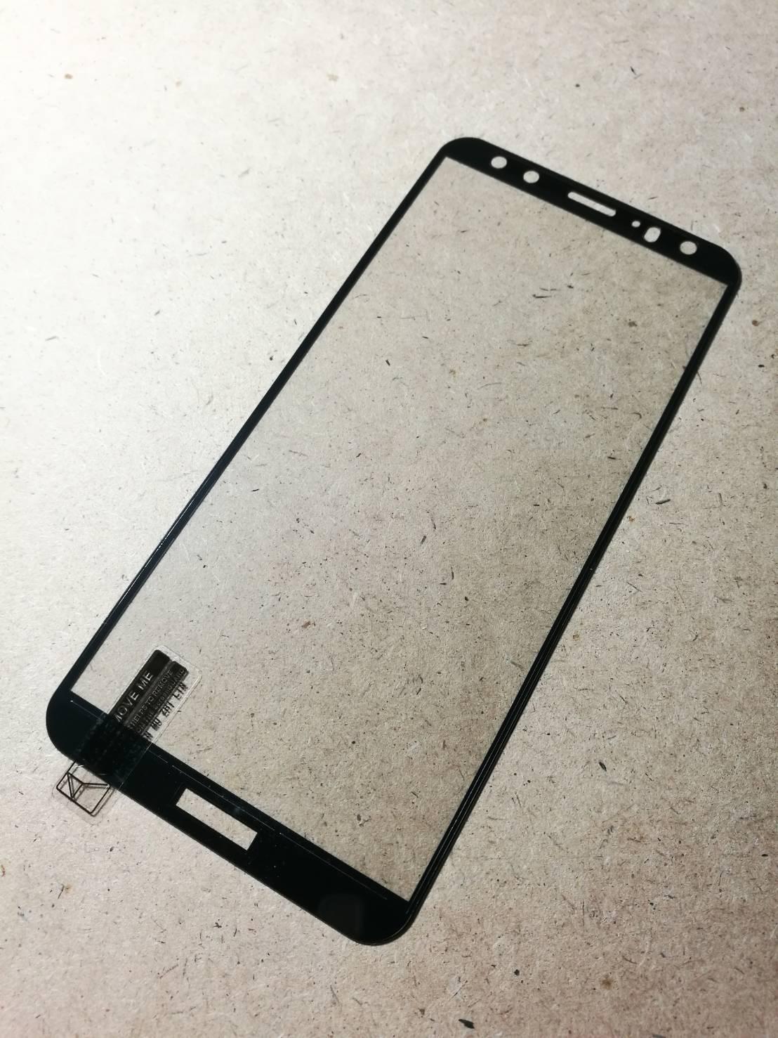 ฟิล์มกระจกเต็มจอ Huawei Nova 2i ขอบดำ