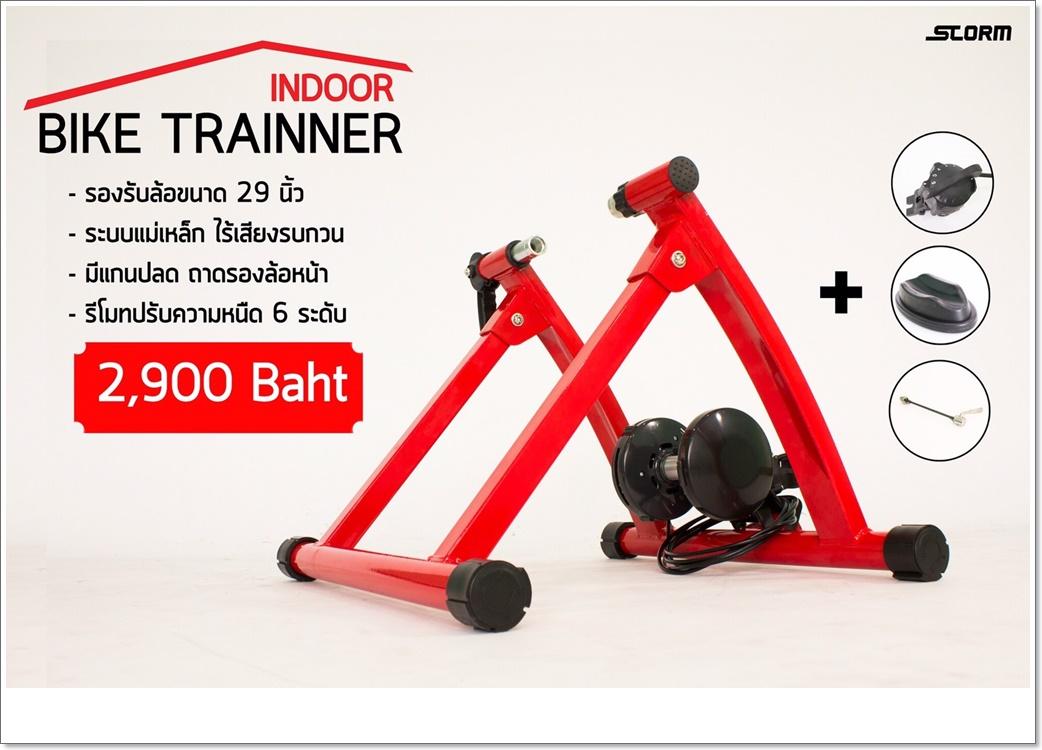 เทรนเนอร์ STROM Magnet Steel Bike Bicycle Indoor Exercise Trainer Stand,