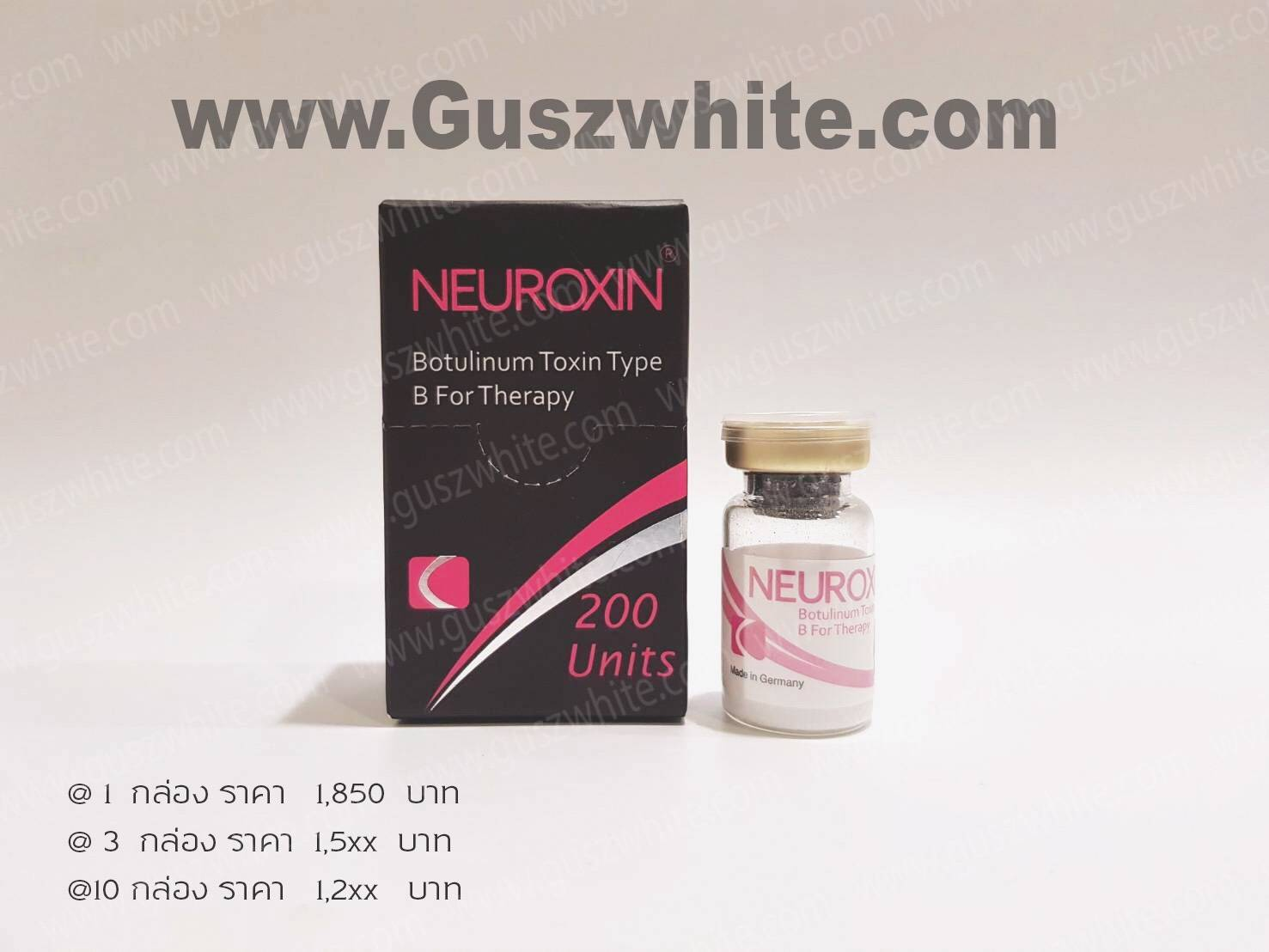 Neuroxin 200 Unit